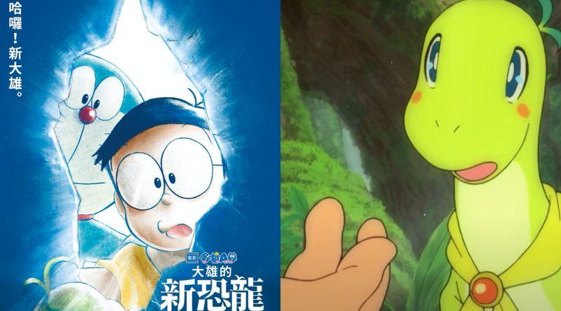 哆啦A夢50歲了!跟著<b>大雄</b>「回6600萬年前」救恐龍