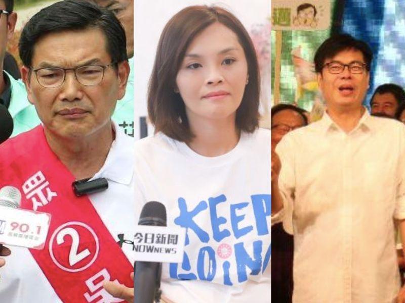 高雄市長補選封關民調出爐 過半支持陳其邁海放李眉蓁