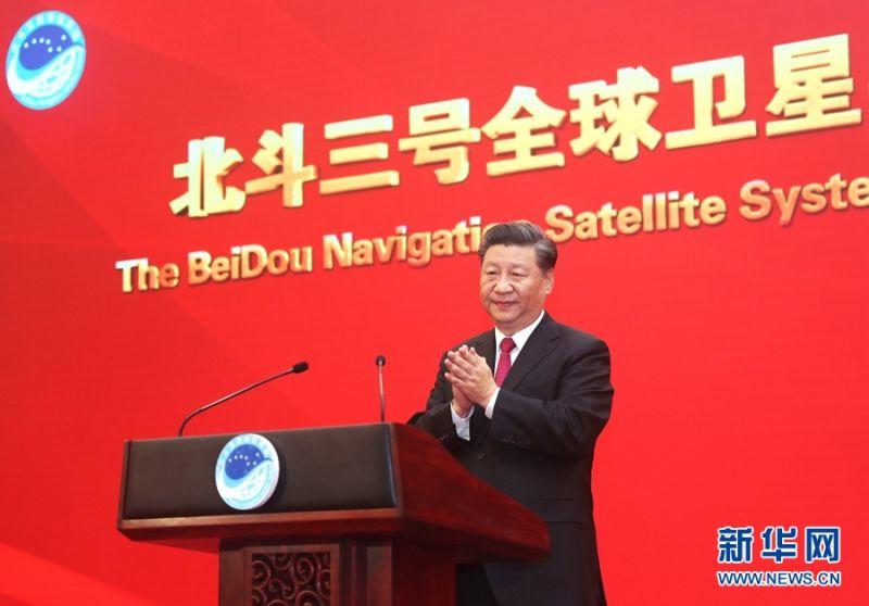 ▲中國國家主席習近平在儀式上宣布北斗三號衛星系統開通。(圖/翻攝自新華網)