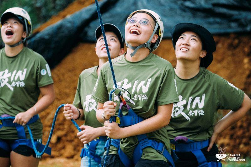 ▲橘子關懷基金會2020夏日學園今(2)日開跑,以「體感冒險」與「腦內冒險」為兩大主軸,行前訓練正式展開。(圖/橘子基金會提供)