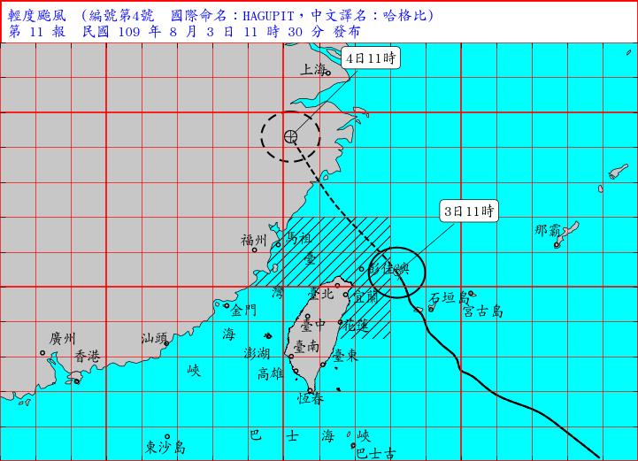 ▲哈格比颱風今(