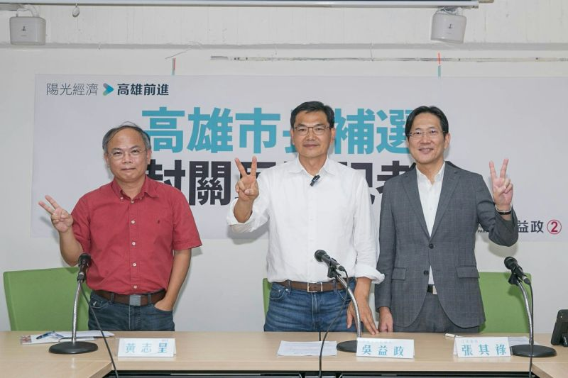 高雄市長補選15日投票 5日起不得發布民調