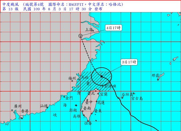 ▲哈格比颱風已增強為中度颱風,今(