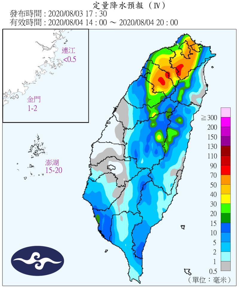▲中央氣象局表示,明(4)日午後對流發展旺盛,北北基桃竹有發生大雨或豪雨機會。(圖/中央氣象局提供)