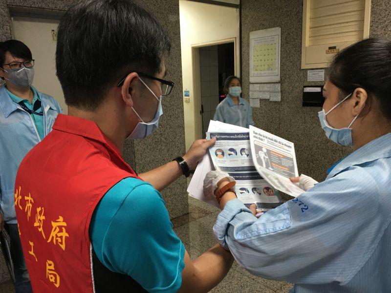 移工返泰國確診引發恐慌 新北勞工局抽查企業移工宿舍