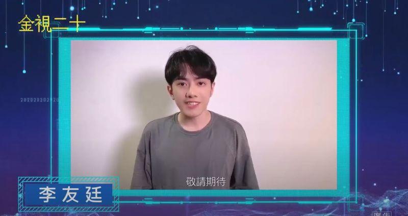 創作新人李友廷 為金視獎20屆頒獎典禮獻唱