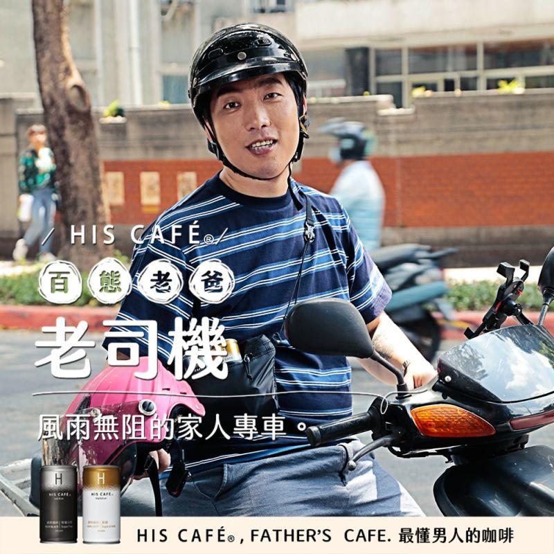 ▲在不同的時間點爸爸這個角色有著百變的樣貌,但唯一不變的是對於家庭的付出及家人的愛。(圖/資料照片)
