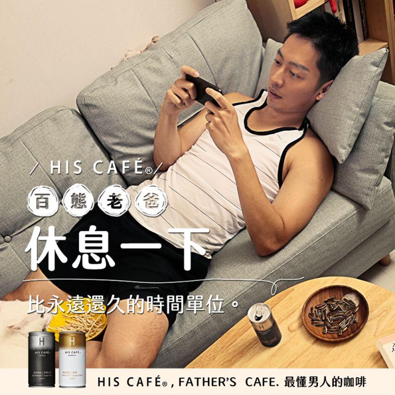 ▲一系列台灣爸爸的各種照片,為他們記錄、保留、提醒,不要忘記自己最真實的樣子。(圖/資料照片)
