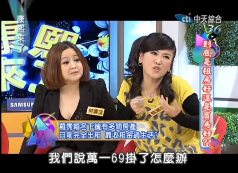 ▲何嘉文(左)和姚黛瑋(右)多年前在節目中的提問一語成讖。(圖/我愛貓大Youtube)