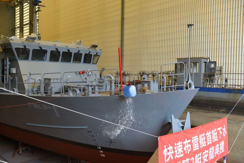 海軍首艘國造快速布雷艇下水 拚2021年全數交艇