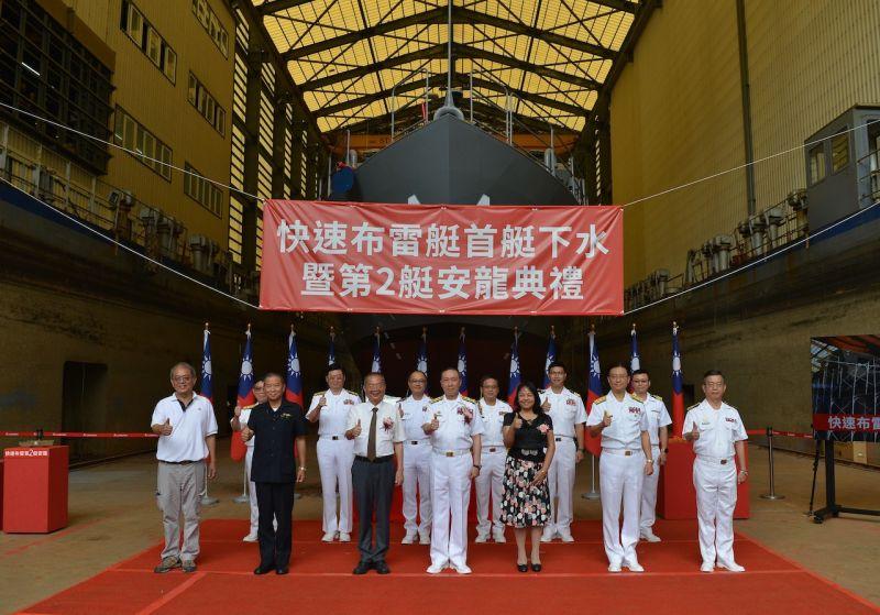 ▲海軍首艘國造快速布雷艇,4日於宜蘭龍德造船舉行下水典禮。(圖/海軍司令部提供)
