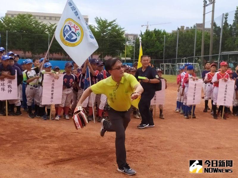 市長盃全國少棒錦標賽