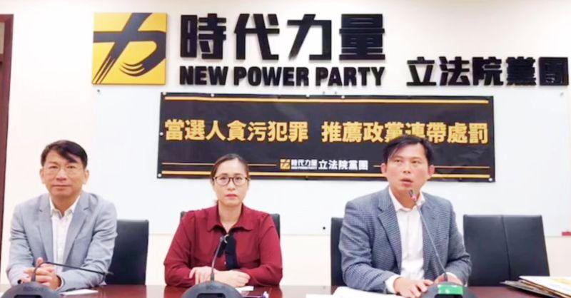 名家論壇》沈榮欽/黨主席涉賄 時代力量出了什麼問題?