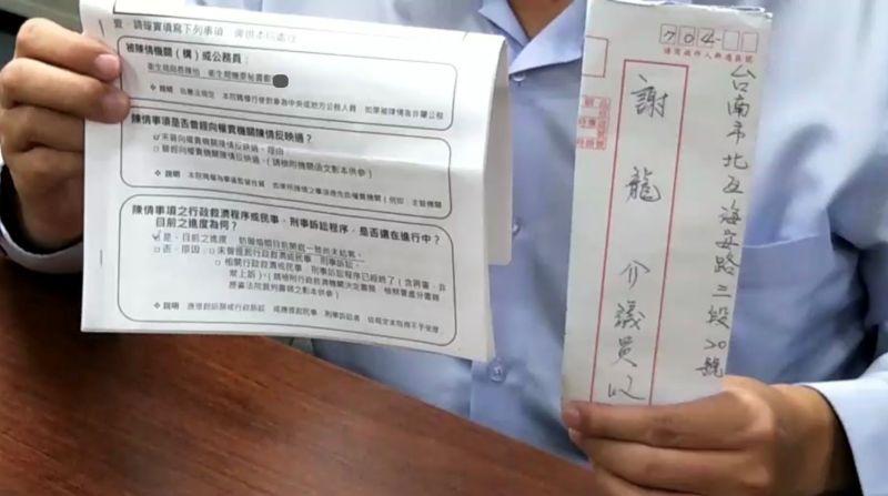 衛生局長與秘書不倫 謝龍介:前夫陳情不撤告看不到小孩