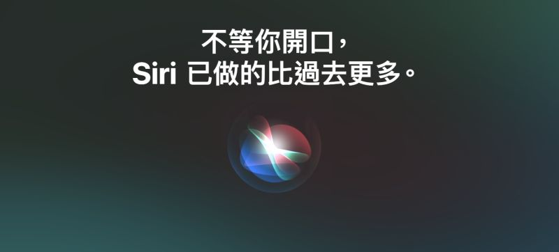 ▲(圖/翻攝蘋果公司官網)