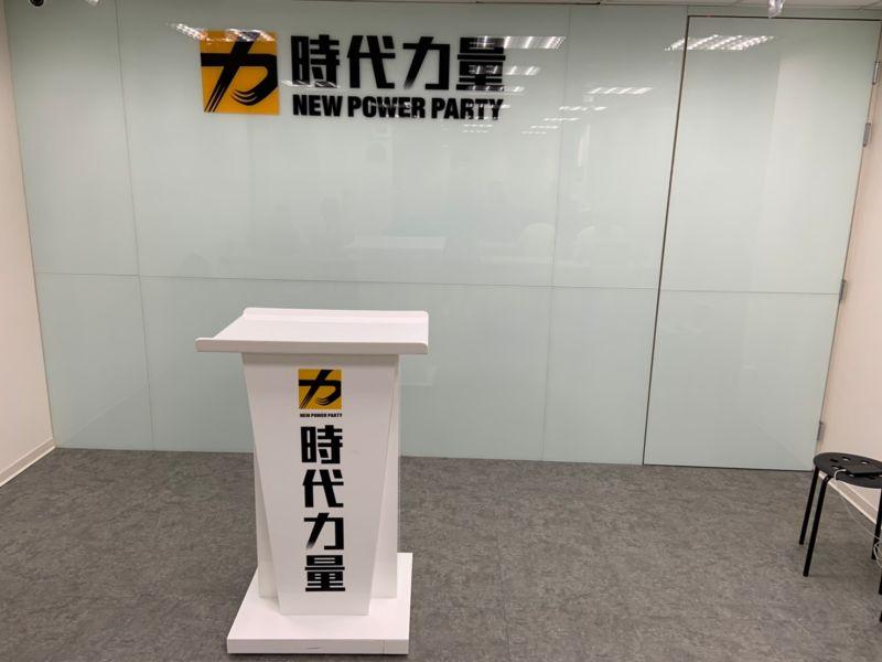 時代力量決策委員總辭 邱顯智:三周內完成改選