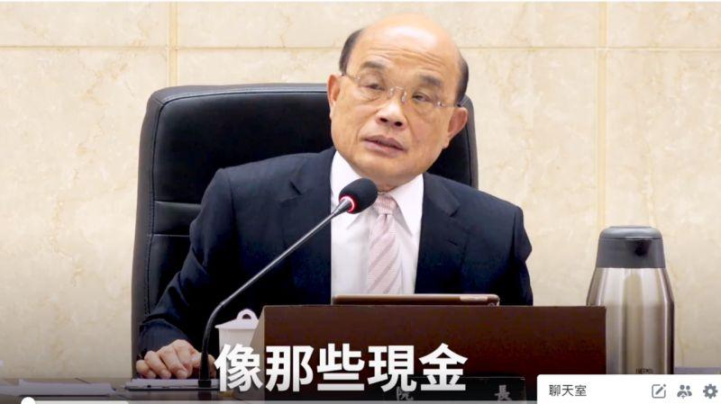 國民黨批蘇貞昌人馬舞弊!切割廖燦昌違法核貸應道歉