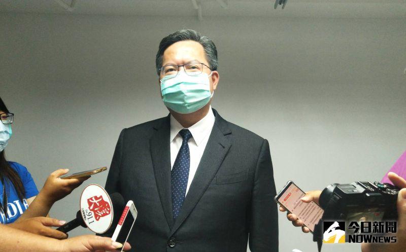 鄭文燦談強制戴口罩