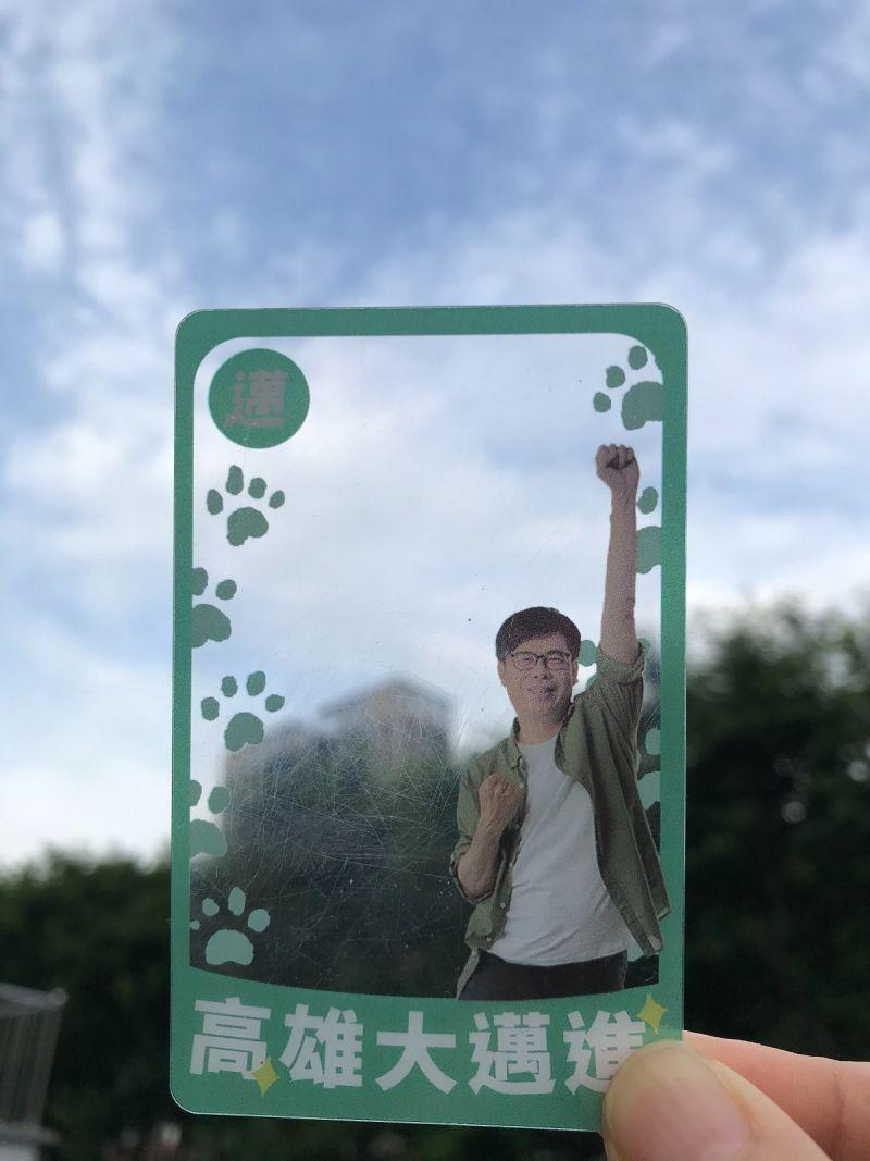 ▲只要把這張印有陳其邁外框的透明卡片對準風景合拍,就可以帶著邁邁四處旅行。(圖/陳其邁競選總部提供)