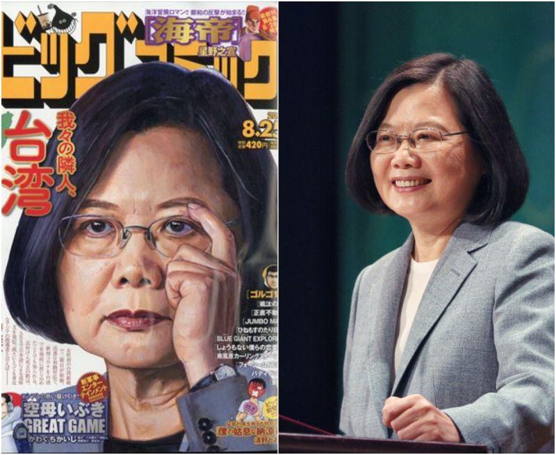 日本雜誌標註「台灣總統」 蔡英文首次登上漫畫名人封面