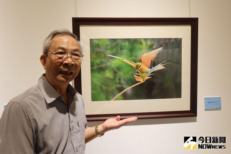 臺灣野鳥之美攝影展