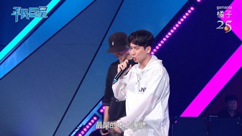 ▲Fun One成員TD (右)現場來一段即興饒舌獻給玖壹壹。(圖/翻攝平民巨星)
