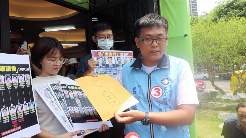 李眉蓁競總簽反貪腐切結書 對陳其邁陣營不響應深感遺憾