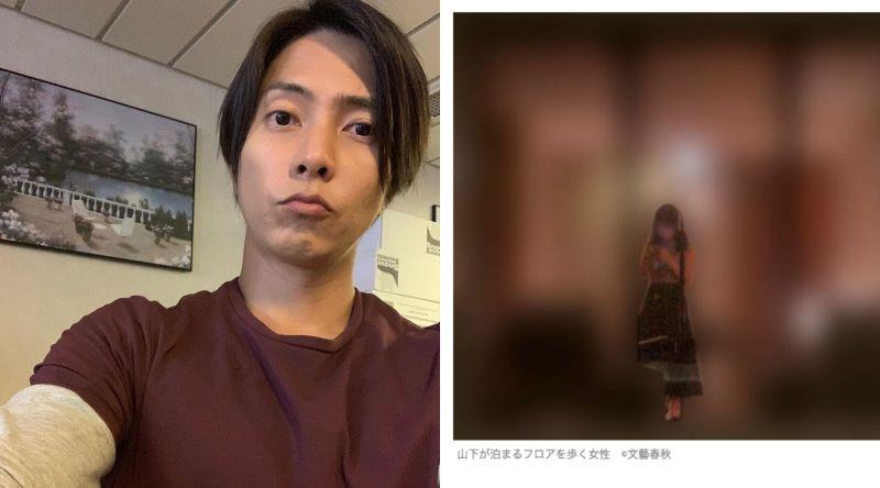 ▲山下智久(左)遭爆跟17歲女高中生模特兒開房間。(圖/山下智久IG、翻攝週刊文春)