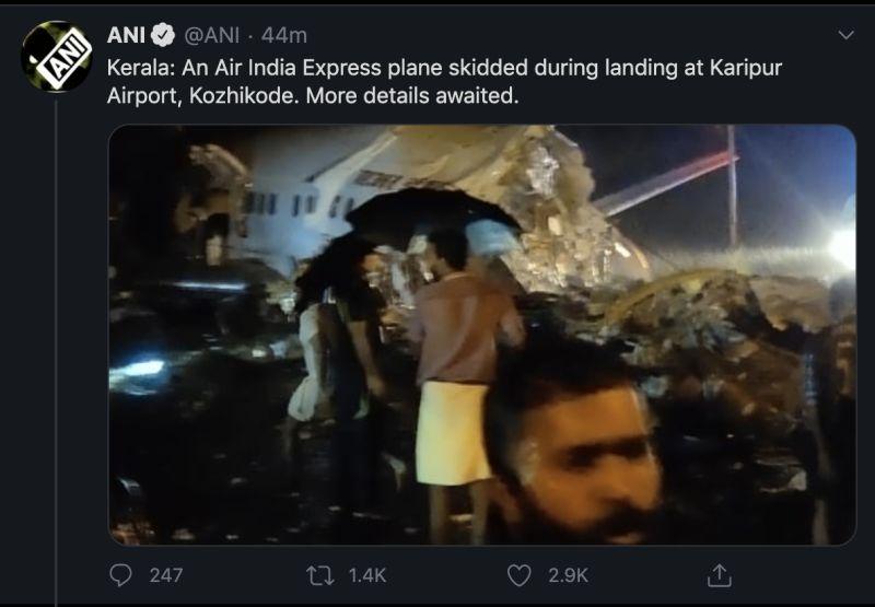 ▲印度媒體第一時間報導這起意外。(圖/翻攝自ANI