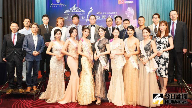 ▲第32屆亞洲小姐台灣賽區競選目前已在官網上受理報名,10月31日報名截止。(圖/記者陳美嘉攝,2020.08.07)