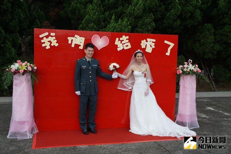 陸軍<b>聯合婚禮</b>14日截止報名 9月前公告是否舉行