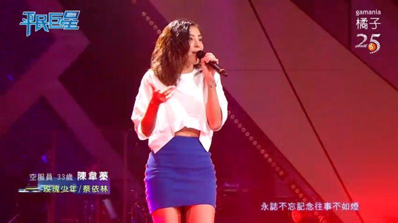 ▲陳韋蓁帶來歌曲《玫瑰少年》挑戰自我。(圖/翻攝平民巨星)