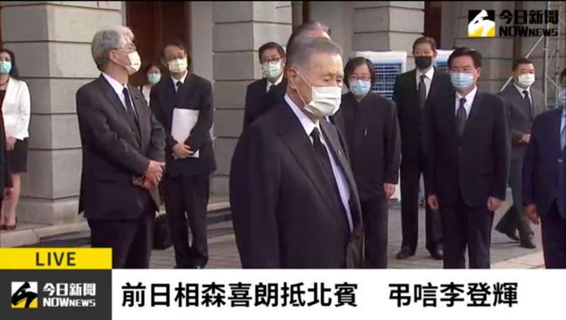 直播/前日本首相森喜朗領軍 赴台北賓館<b>弔唁</b>李登輝