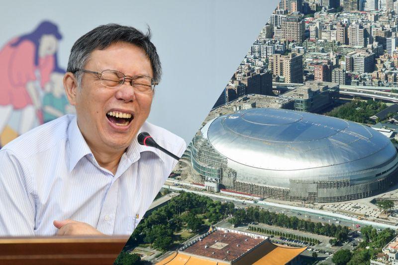 台北市長柯文哲10日受訪時,針對大巨蛋復工一事,直言大巨蛋「不會是柯市府的核四」。