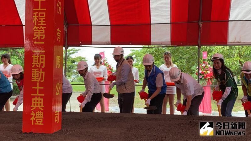 ▲台南亞太國際棒球訓練中心第二期統包工程,10日上午舉辦動土典禮。(圖/記者陳聖璋攝,2020.08.10)