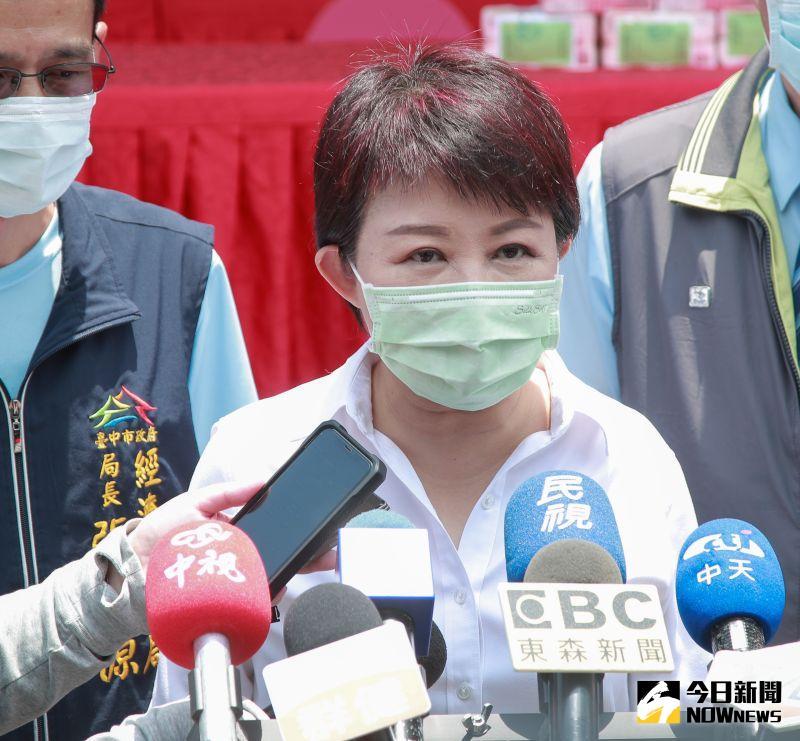 台中、台南政風處長鬧雙胞?盧秀燕:等法務部來協商
