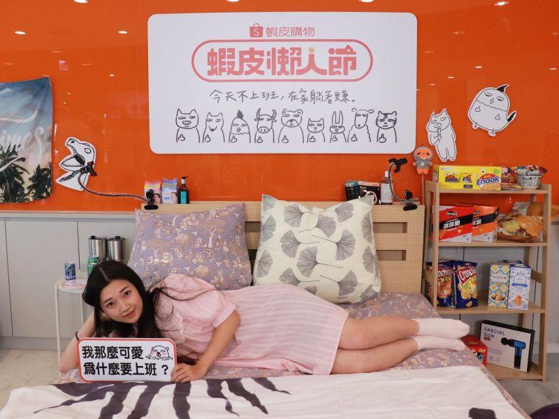 ▲辦公室竟出現一張舒適大床,鼓吹全體員工改穿睡衣上班。(圖/平台業者提供)
