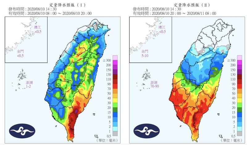 ▲隨著颱風外圍環流影響,易有短時強降雨,氣象局針對全台