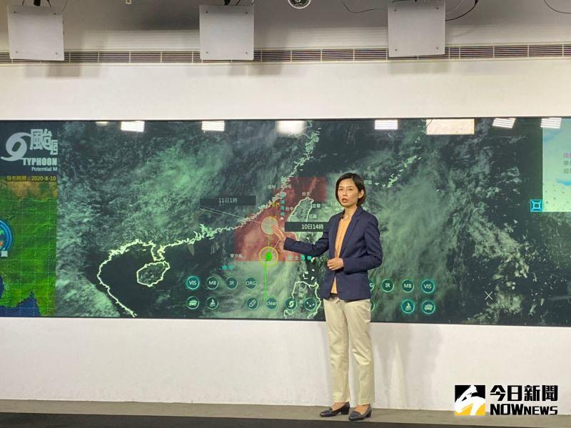 米克拉颱風持續增強 全台18縣市發布豪雨、大雨特報