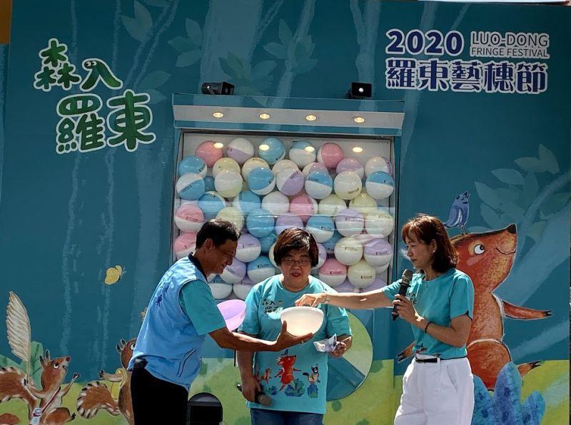 羅東藝穗節本周六閉幕屆時將義賣扭蛋捐公益