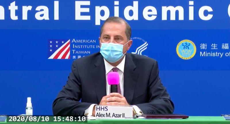 美國衛生部長阿薩爾(Alex Azar)
