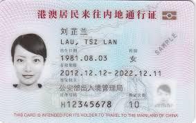 ▲港澳居民往來中國內地需要申請「回鄉證」。(圖/翻攝自網路/回鄉證範本)