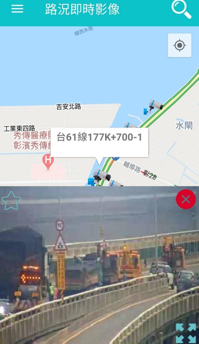 ▲台61線西濱快速道路發生離奇意外,南下的曳引車的左後輪胎,竟然整個鬆脫,飛越到南下車道。(圖/記者陳雅芳翻攝,2020.08.10)