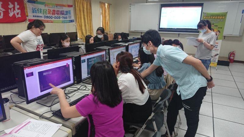 移民署免費電腦課程 提升<b>新住民</b>職場競爭力