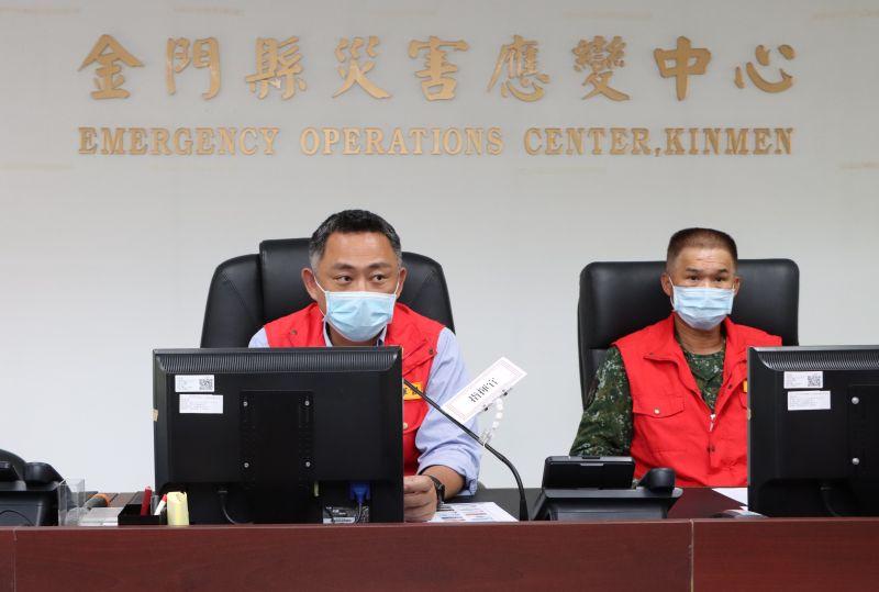 米克拉颱風生成 金門縣政府宣佈明停止上班上課