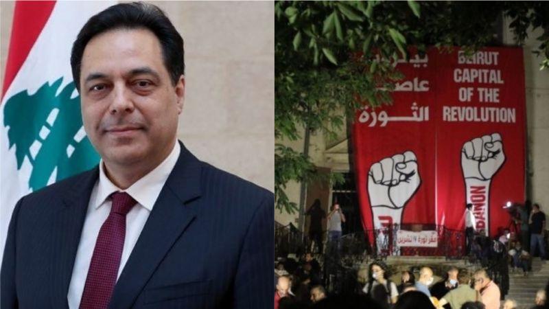 ▲黎巴嫩首都貝魯特4日發生嚴重爆炸,引起民眾上街示威,衛生部長今天也證實總理將代表內閣總辭。(圖/翻攝自 Gulf News )