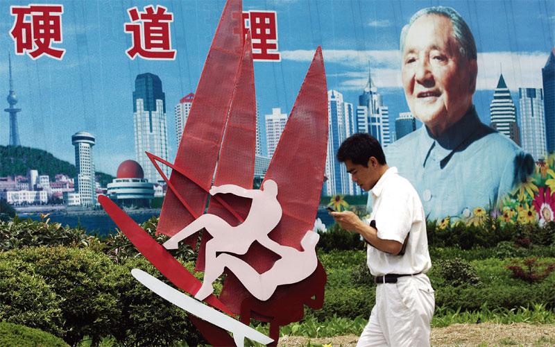 名家論壇》吳崑玉/習大大心中真正的敵人叫作改革開放