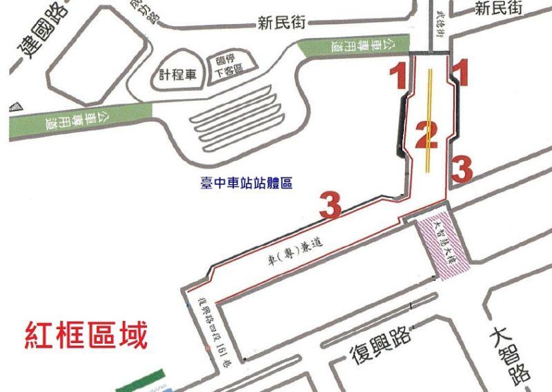 ▲台中火車站前的10米計畫道路及車(專)兼道,將全面開罰違停機車(圖/記者鄧力軍翻攝)
