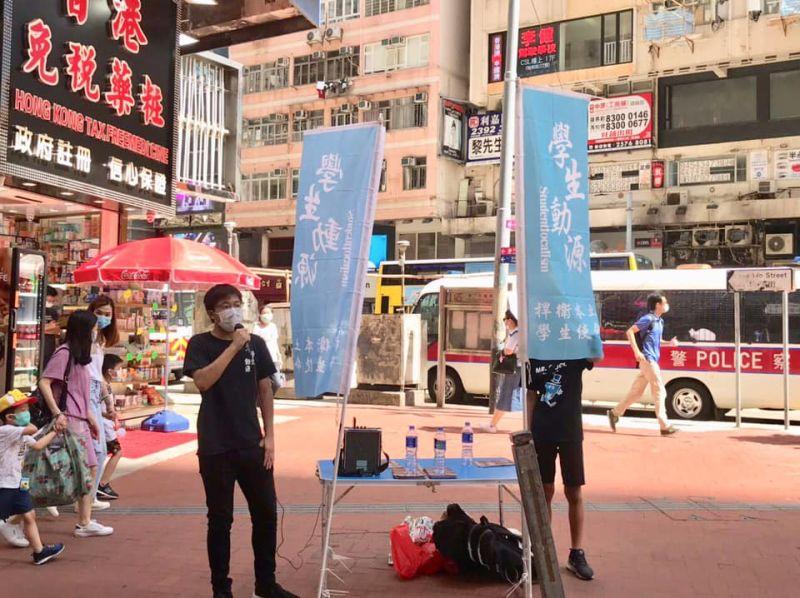 ▲學生動源6/28於香港市區站街演講。(圖/翻攝自學生動源臉書)