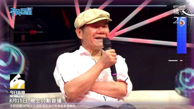 ▲歌壇巨擘趙傳擔任第11集《平民巨星》巨星導師,傳授參賽者4大祕訣。(圖/翻攝《平民巨星》)
